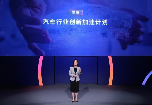 亚马逊全球副总裁、亚马逊云科技大中华区执行董事张文翊