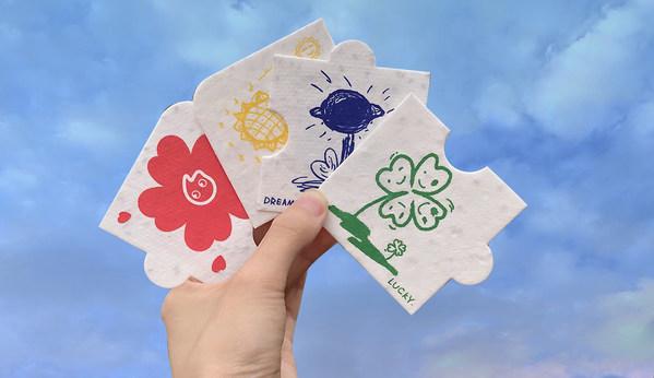 CoCo都可限定种子卡片