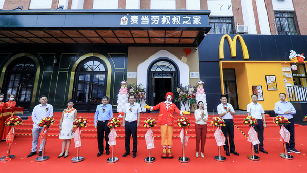 首都首家麦当劳叔叔之家正式启用