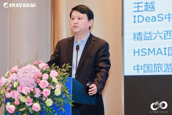 IDeaS中国区副总裁王越