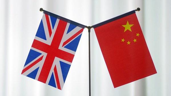 Tiongkok dan Inggris telah mempertahankan hubungan kerja sama yang baik dalam penanganan perubahan iklim./CFP