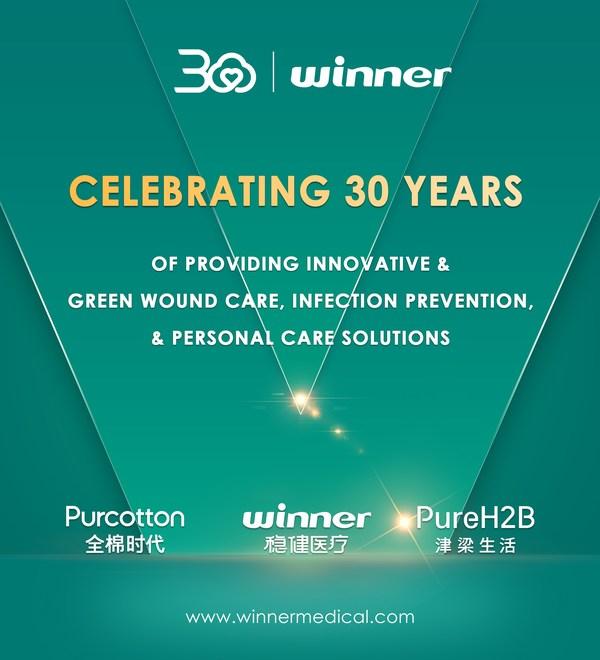 Winner Medicalが持続可能な開発への継続的な取り組みとともに30周年を祝う
