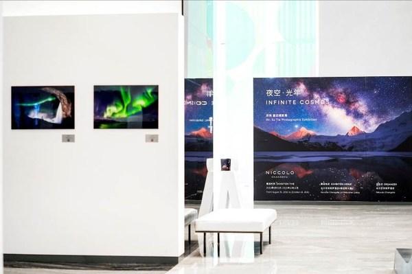 苏铁个人摄影作品展于长沙尼依格罗酒店开展