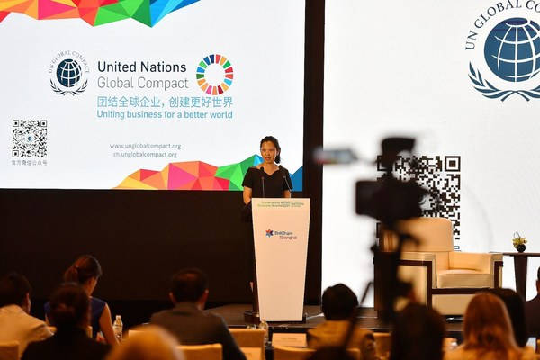 Ms Meng Liu, Head of China Office of UN Global Compact