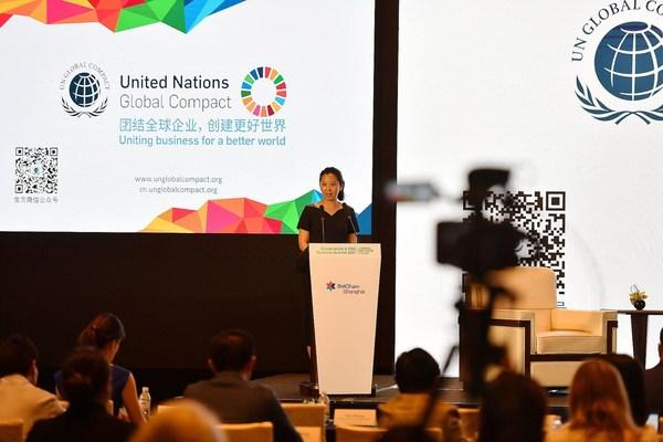 联合国全球契约组织中国办公室负责人刘萌女士