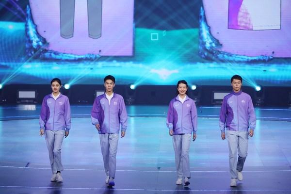 361度携手杭州亚组委正式发布杭州亚运会官方体育服饰