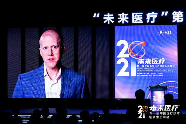 碧迪医疗全球董事主席、首席执行官、总裁Tom Polen通过视频远程为大会揭幕