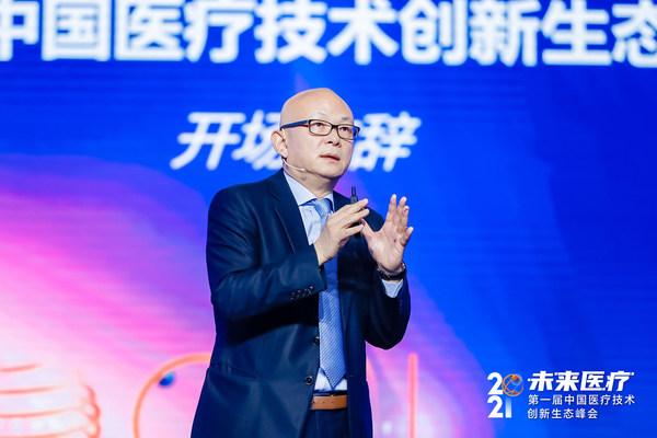 担任AdvaMed中国理事会主席的碧迪医疗全球高级副总裁、大中华区总经理邓建民在开场致词