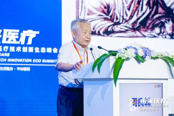 中国工程院院士、复旦大学附属华山医院神经外科主任周良辅发表了题为《大脑与科技》主旨演讲