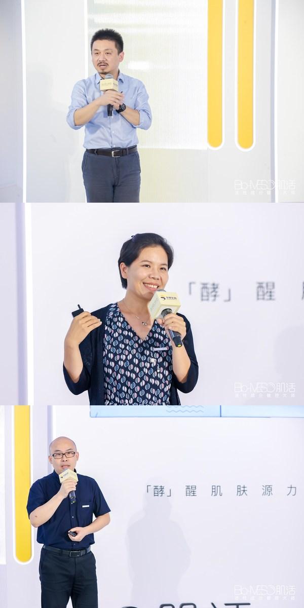 基础颜究创始人 三亩大叔;BM肌活配方师 王玉玲;华熙生物高级工程师 吴越