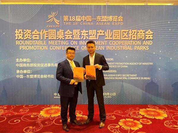 普华永道发布《中国--东盟经贸合作企业信心与展望调研报告》