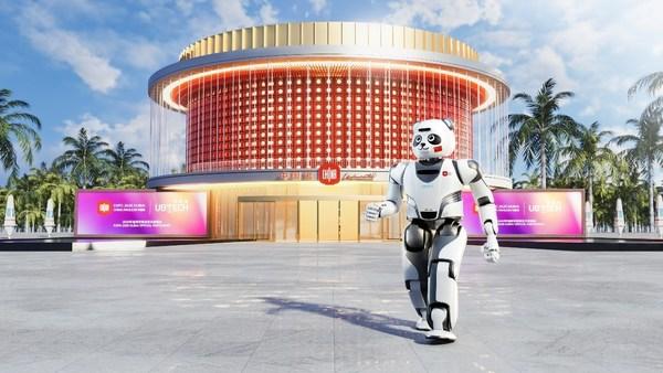 優必選熊貓機器人將擔任迪拜世博會中國館的和平友好使者