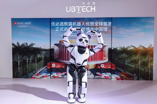 2021 세계 로봇 회의에서 세계에 처음으로 공개된 UBTECH 판다 로봇