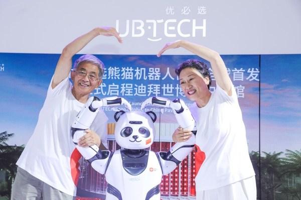 베이징에서 열린 2021 세계 로봇 회의에서 사람들의 관심을 받는 UBTECH 판다 로봇