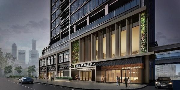 强劲发展布局全球  希尔顿惠庭实现十年五百店里程碑