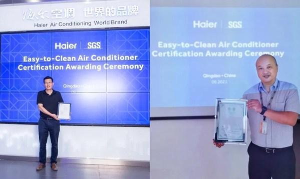 SGS授予海尔空调行业首张易清洗评价证书
