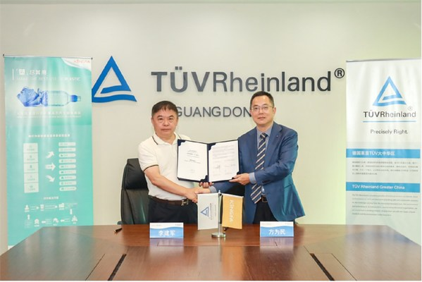 Signing ceremony for the strategic cooperation framework agreement between TUV Rheinland and Kingfa