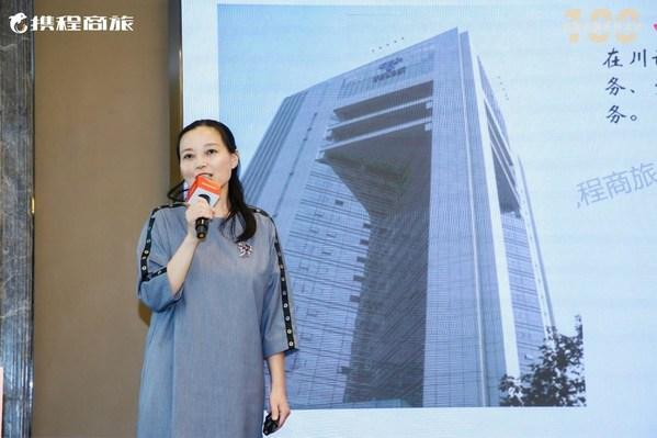 中国电信四川公司财务共享服务中心副主任袁芳