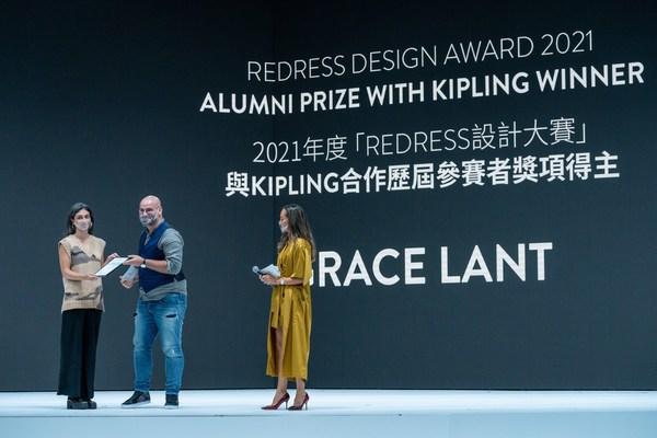 设计师Grace Lant与Kipling®合作的限量环保系列将在2022年3月Kipling®亚太地区发售
