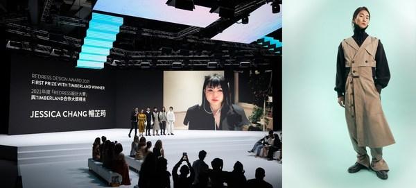 威富集团连续三年携手Redress培养可持续时尚设计人才,推动循环时尚的发展