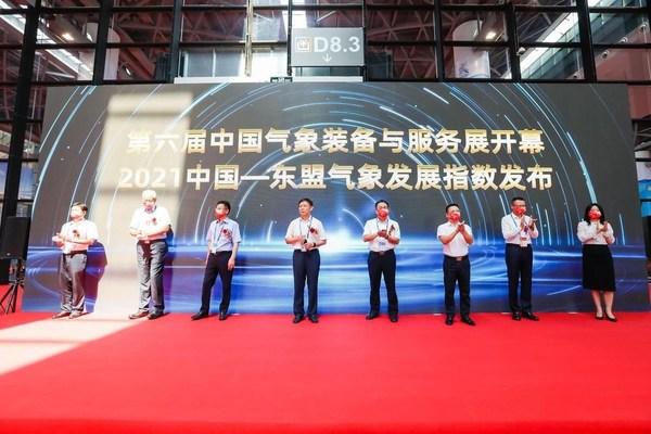 Foto diambil pada 11 September dan menunjukkan acara peluncuran temuan tahap pertama dari Indeks Pembangunan Meteorologi Tiongkok-ASEAN