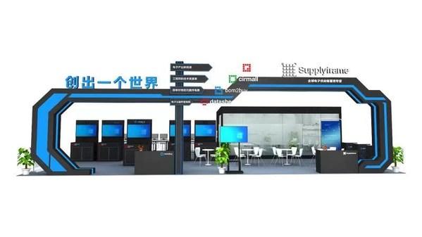 Supplyframe四方维将参加2021年深圳国际电子展