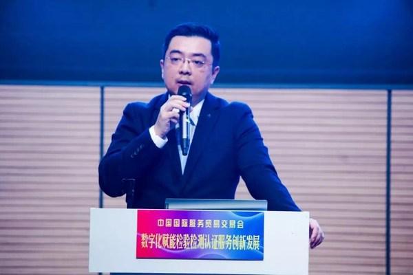 TUV莱茵大中华区及亚太区政府检验与国际贸易副总裁陈永海发表主题演讲