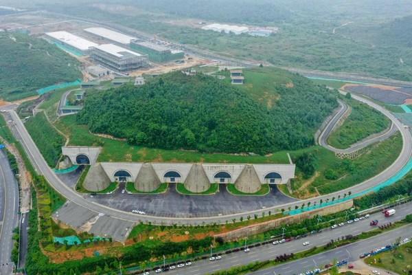 West China's Guian New District pioneers digital economy development