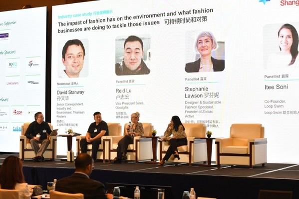 """曼大Global MBA校友、古德智造销售副总裁卢志宏在""""可持续时尚和对策""""研讨会环节发言"""