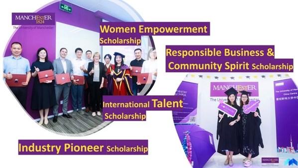 曼彻斯特大学中国中心为在华在职人士提供多元化教育机会