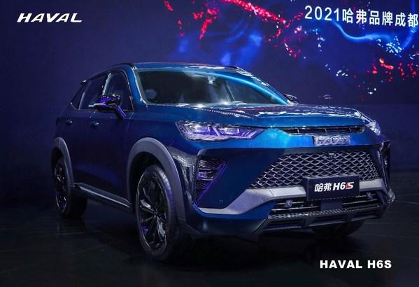 GWM, 여러 하이라이트 포함한 신형 쿠페 SUV HAVAL H6S 최초 공개