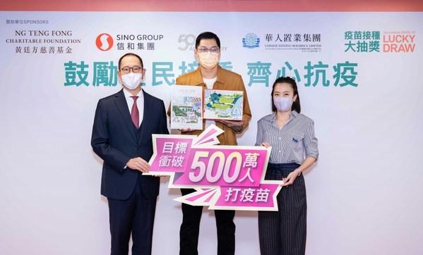 黄廷方慈善基金恭贺35岁年青厨师成为终极大奖凯滙单位业主