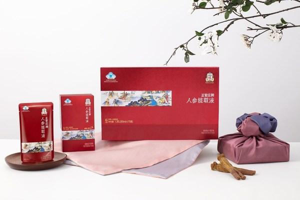 红参成为韩国最受欢迎的秋夕节(韩国感恩节)礼品