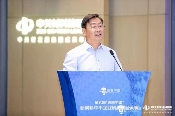 中关村发展集团股份有限公司党委副书记、总经理宣鸿