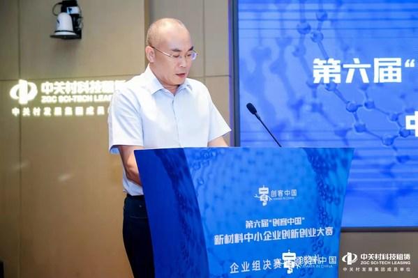 中关村科技租赁股份有限公司执行董事兼总经理何融峰