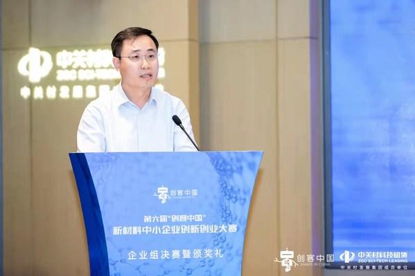 北京市经济和信息化局党组成员、副局长王磊