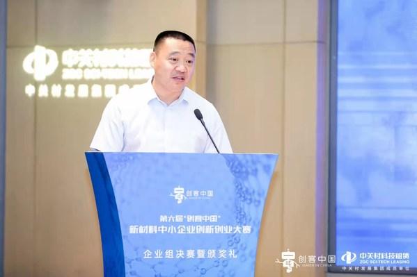北京市房山区人民政府副区长高武军