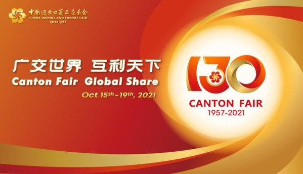 130th Canton Fair to Bring an Extensive 5-day Integrated Exhibition from Oct 15 to 19