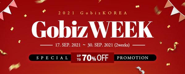 GobizKOREA向全球买家推出GobizWEEK 2021促销活动