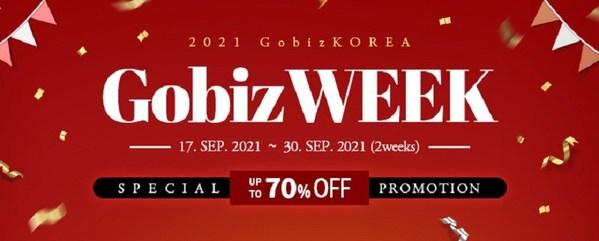 GobizKOREA, proceeds with the 2021 GobizWEEKPromotion for global buyers