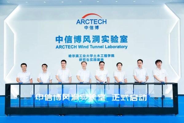 Arctech Lancar Makmal Terowong Angin Milik Syarikat PV Pertama Dunia untuk Meningkatkan Kestabilan Penjejak dengan Pintar