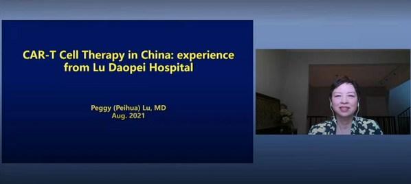 陆道培医院陆佩华院长浅谈CAR-T细胞治疗国内外最新进展