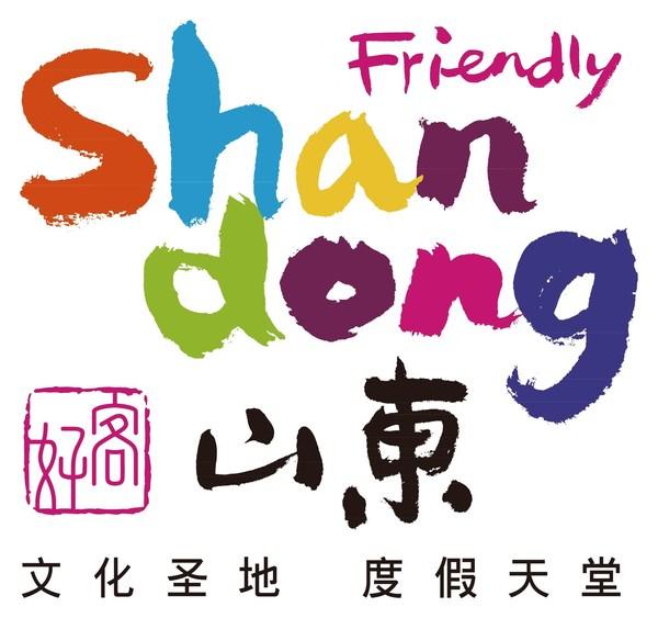 Friendly Shandong