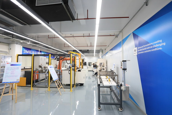上海粘合工艺中心