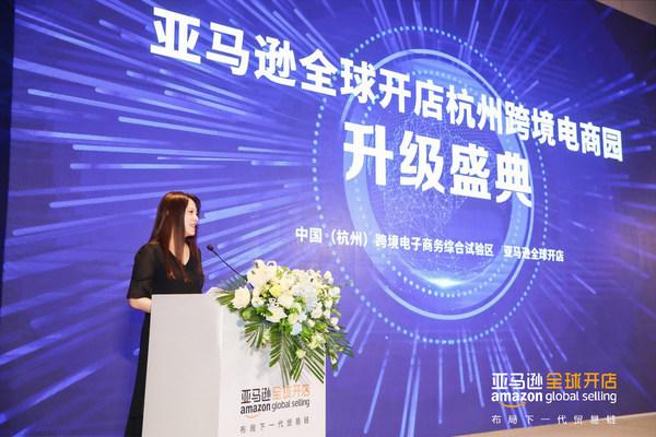亚马逊全球开店亚太区首个卖家培训中心落户杭州