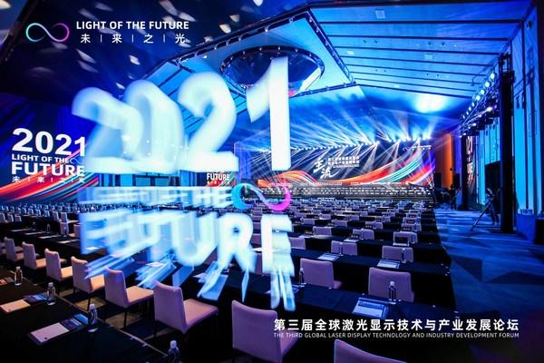 海信激光电视迅速增长,2021年1-8月全球销量同比激增600%