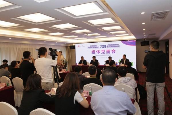 2021电博会和软博会展前媒体见面会成功举办 三大亮点引关注