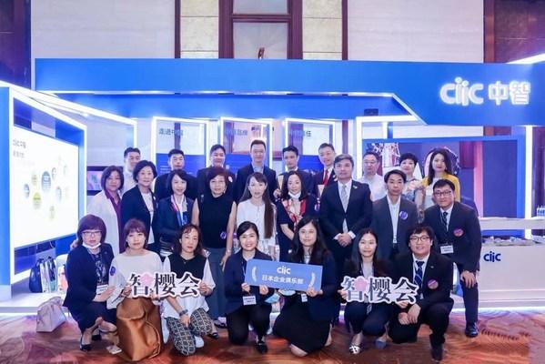 中智企业俱乐部与会员企业代表合影