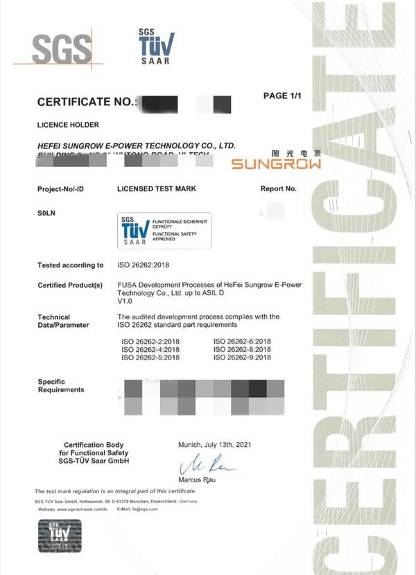 SGS授予阳光电动力ISO 26262:2018 汽车功能安全流程认证证书
