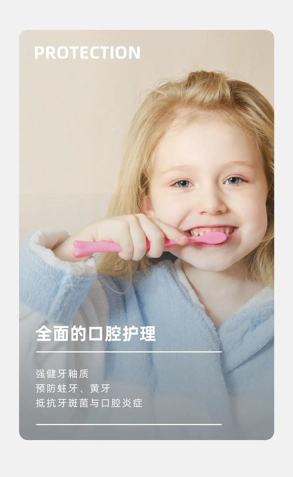 BBV/倍碧唯守护宝宝口腔健康